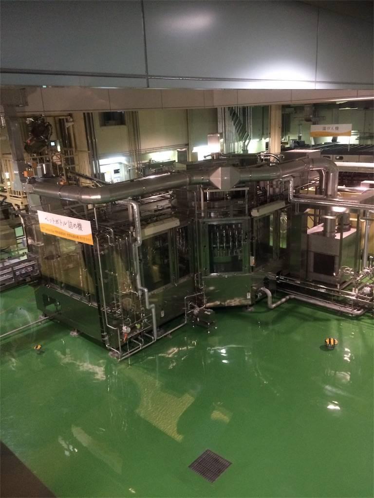 横浜 キリンビール工場 製造ライン