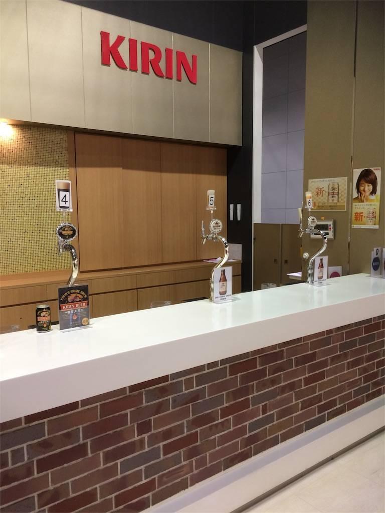横浜 麒麟ビール 試飲コーナー