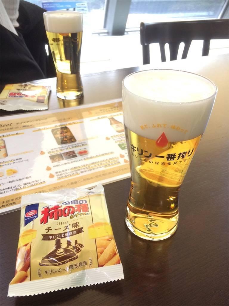 横浜 麒麟ビール 試飲コーナー 一番搾り生ビール