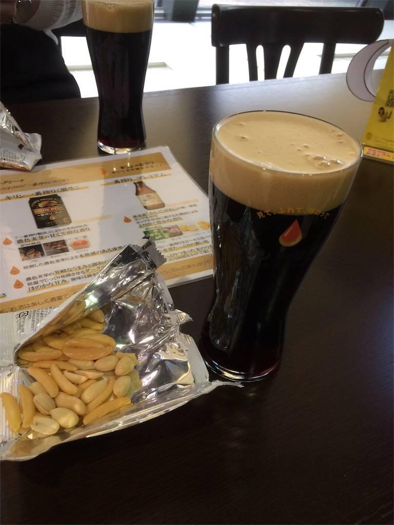 横浜 麒麟ビール 試飲コーナー 一番搾り生ビール 黒生