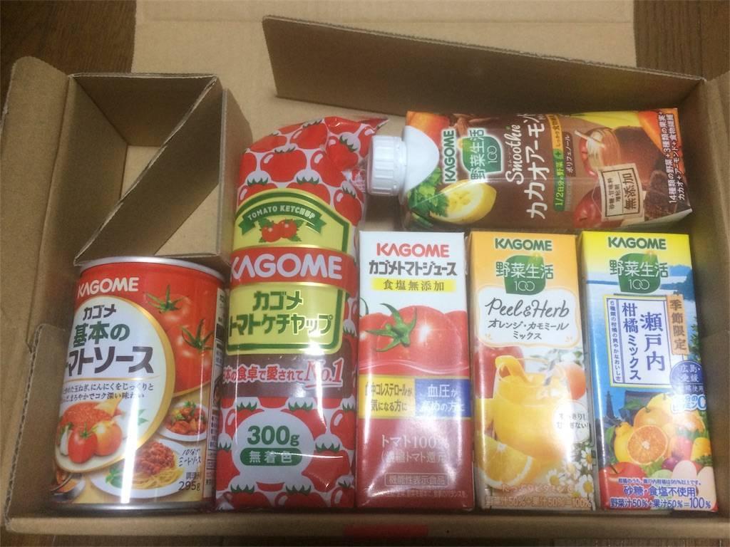 株主優待 カゴメ ケチャップ トマト缶 詰め合わせ