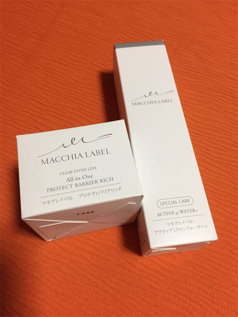 株主優待 ナック Macchia Label(マキアレイベル) 2018年