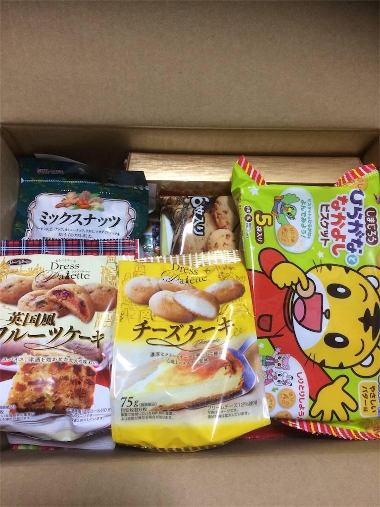 株主優待 正栄食品工業 お菓子詰め合わせ 2018年