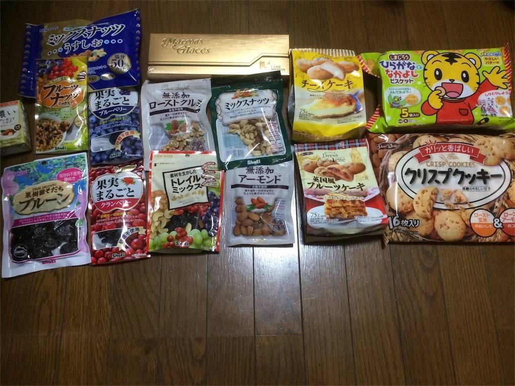 正栄食品工業 株主優待 お菓子一覧 2018年
