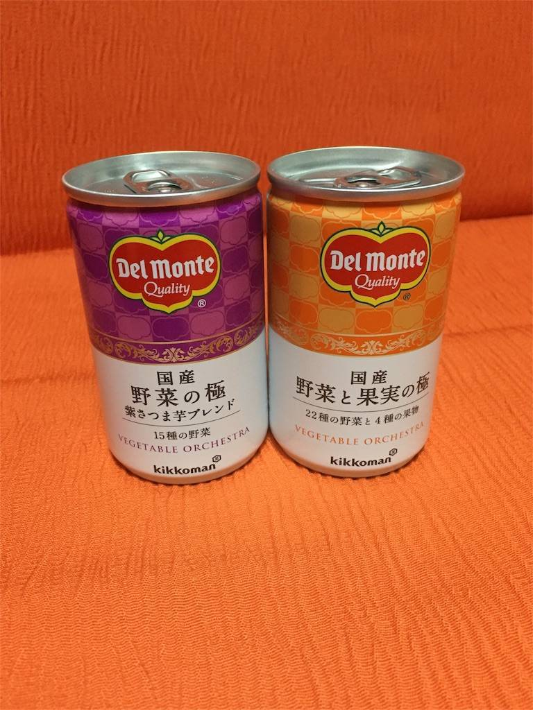 株主優待 AFC デルモンテ 野菜ジュース