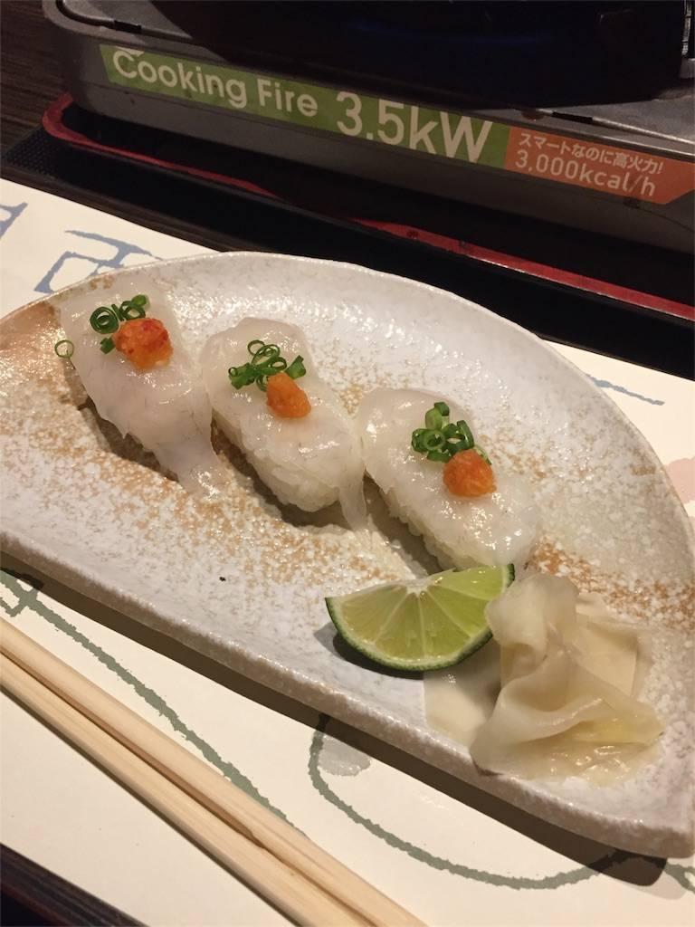株主優待 関門海 お寿司 2018年