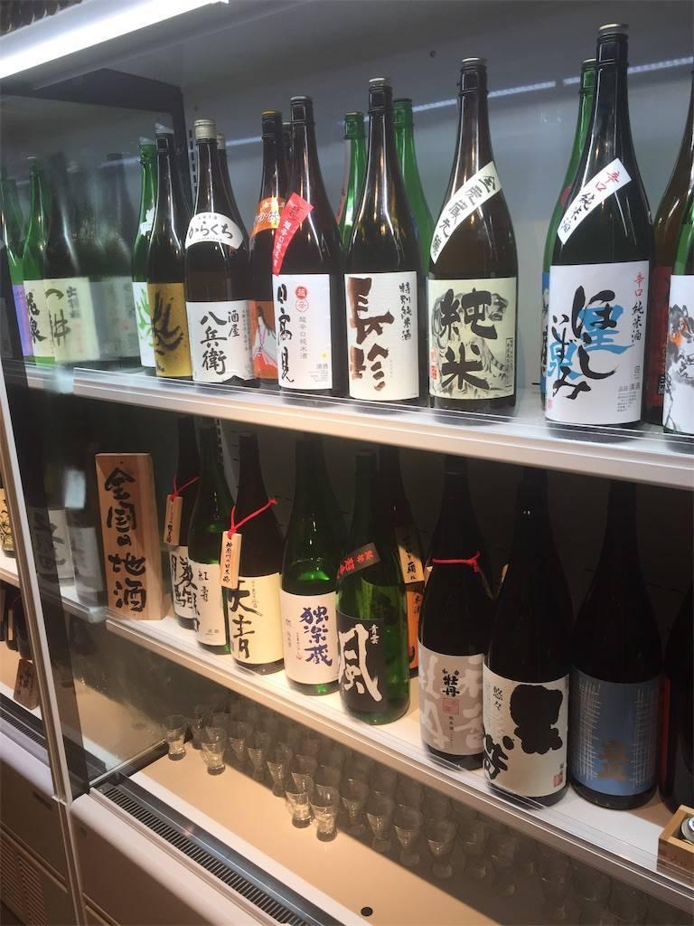株主優待 ジェイグループ 吟醸マグロ 日本酒 冷蔵庫