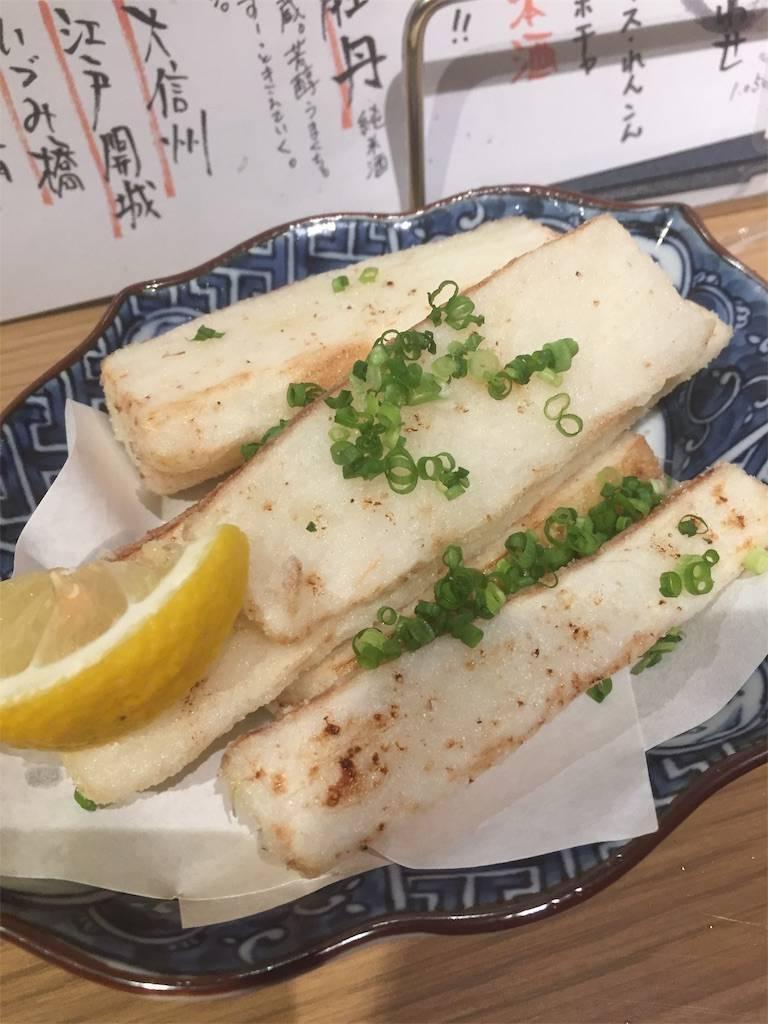 株主優待 ジェイグループ 吟醸マグロ 長芋フライ