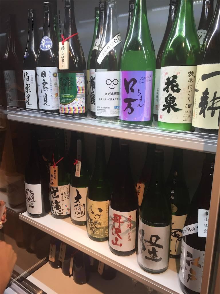 株主優待 ジェイグループ 吟醸マグロ 日本酒 冷蔵庫2