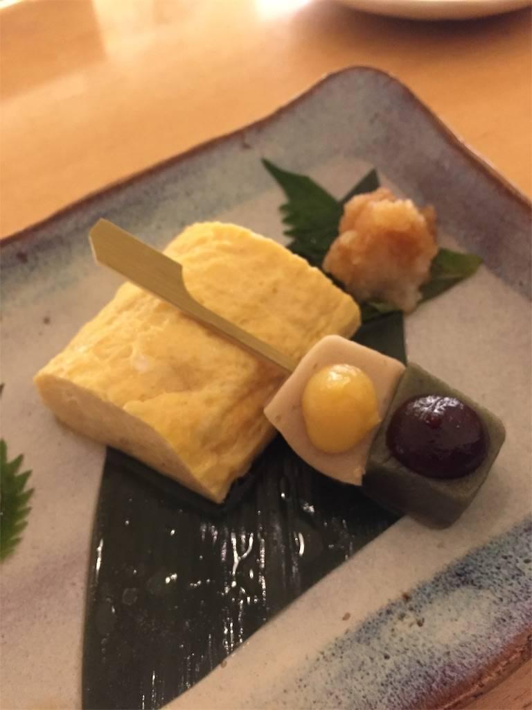 株主優待 DDホールディングス 豆ちゃ たまごと田楽 2019年