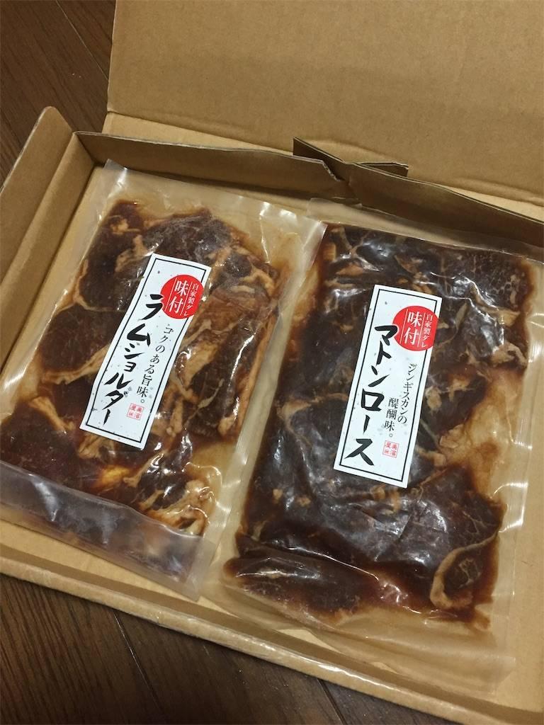 株主優待 日本管財 マトン ラム 2019年