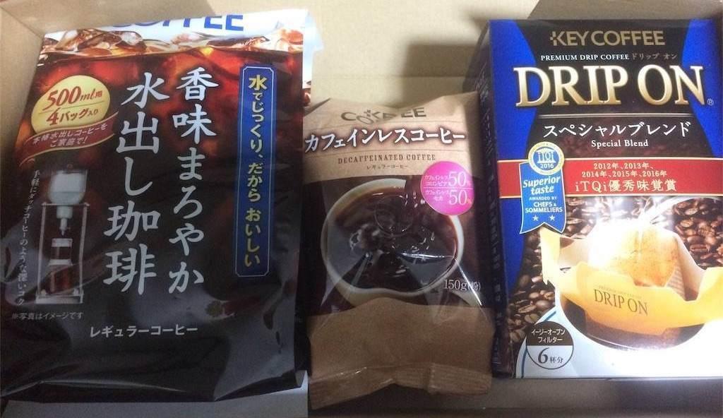 株主優待 キーコーヒー 2017年