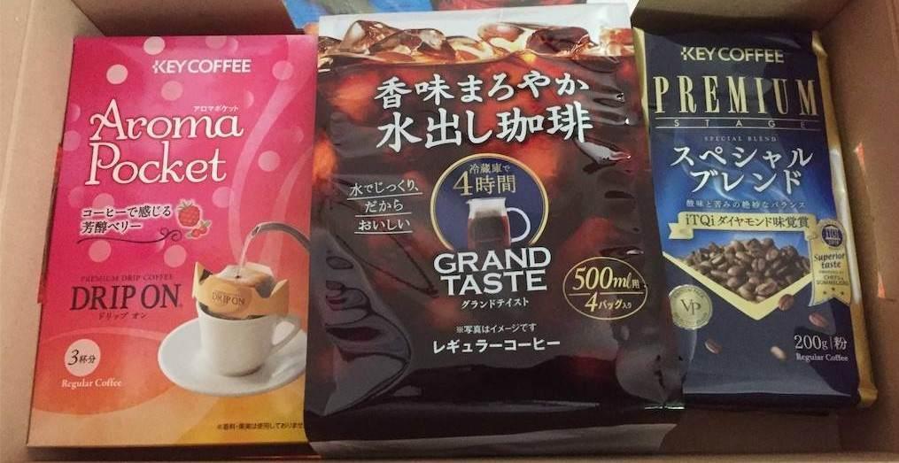 株主優待 キーコーヒー 2019年