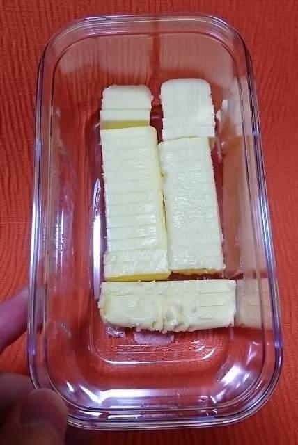株主優待 千趣会 バターカットと容器