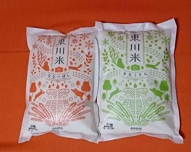 株主優待 アマナ お米2品種