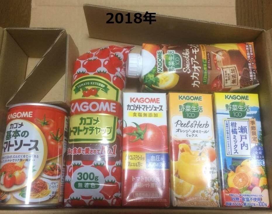 株主優待 カゴメ 2018年
