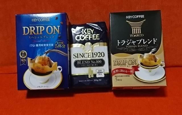株主優待 キーコーヒー 2019年 コーヒー詰め合わせ