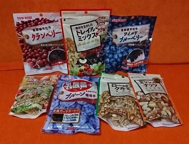 正栄食品 株主優待 お菓子 ドライフルーツ・ナッツ