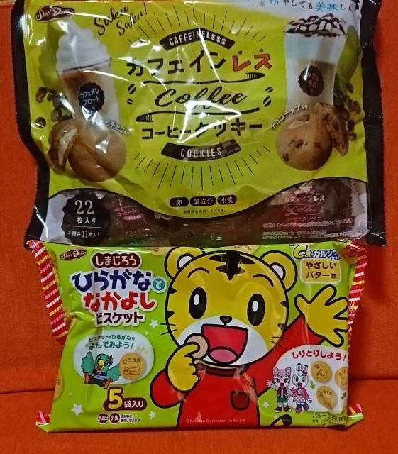 正栄食品 株主優待 お菓子 クッキー