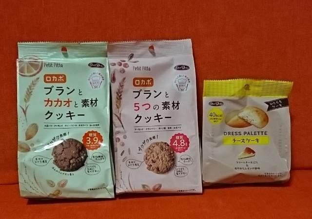 正栄食品 株主優待 お菓子 ビスケット
