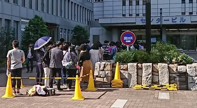 三陽商会 株主優待セール 2020年 入場待ち1