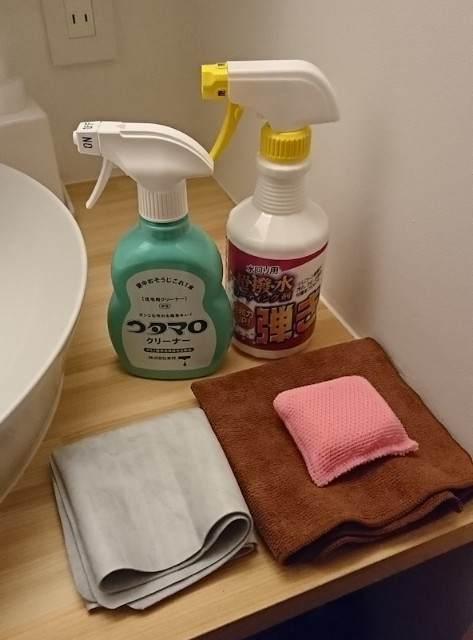 洗面器 掃除道具セット