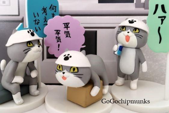 猫 フィギュア 現場