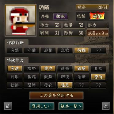 f:id:chips1225:20161016163540p:plain