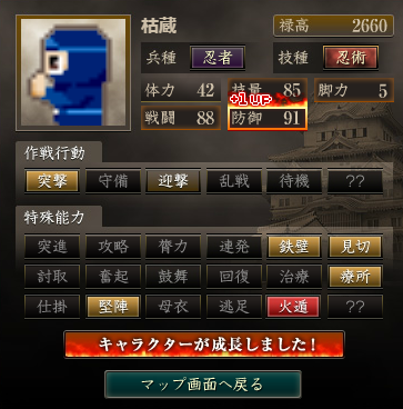 f:id:chips1225:20190324010630p:plain
