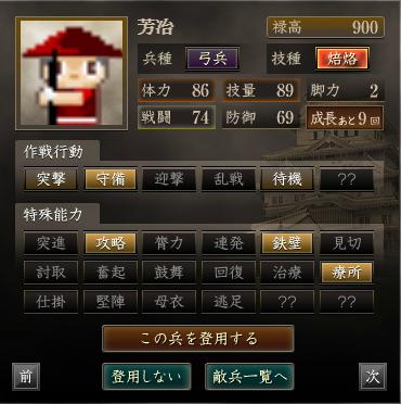 f:id:chips1225:20200412153447p:plain