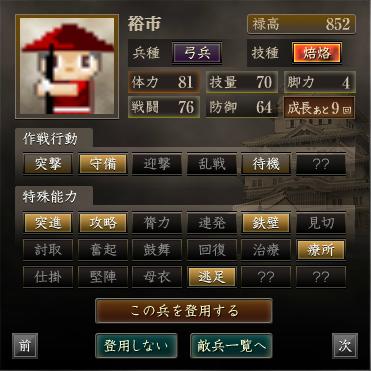 f:id:chips1225:20200412153505p:plain