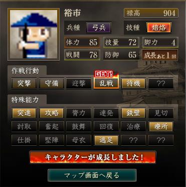f:id:chips1225:20200412153511p:plain