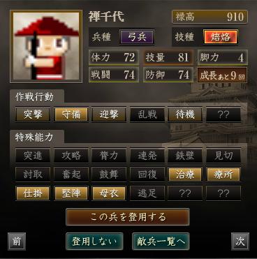 f:id:chips1225:20200412153520p:plain