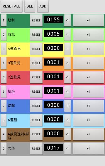 f:id:chips1225:20200428202958p:plain