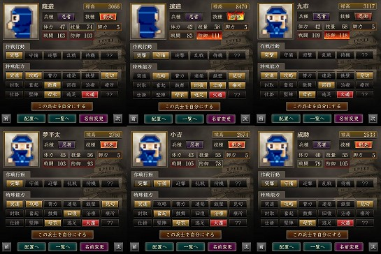f:id:chips1225:20201115124909j:plain