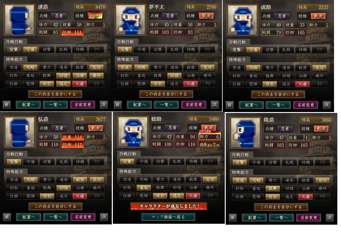 f:id:chips1225:20201115125104p:plain