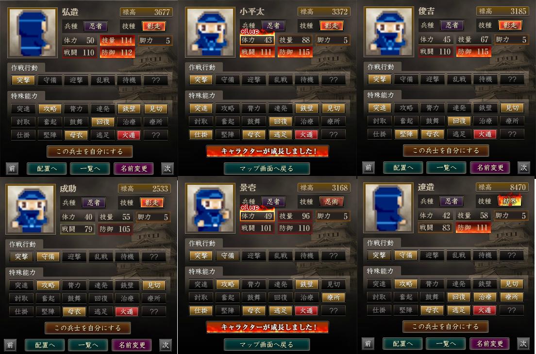 f:id:chips1225:20201115125151p:plain