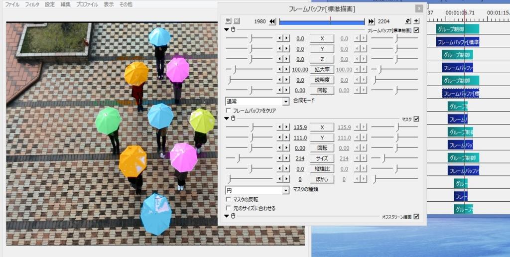f:id:chirakasimusume:20170301135158j:plain