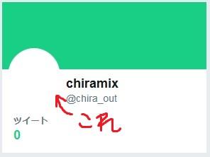f:id:chiramix:20180114033845j:plain