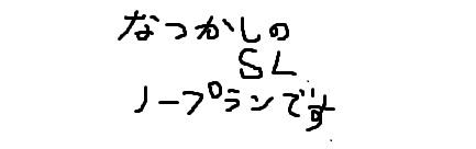 f:id:chiramix:20180117170335j:plain