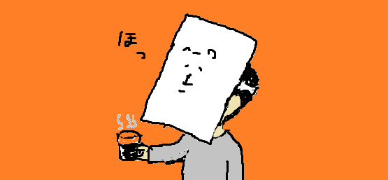 f:id:chiramix:20180202190047p:plain