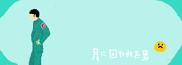 f:id:chiramix:20180311000439p:plain