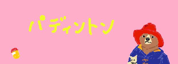 f:id:chiramix:20180313205008p:plain