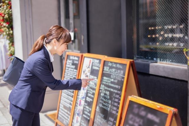 takeout menu price