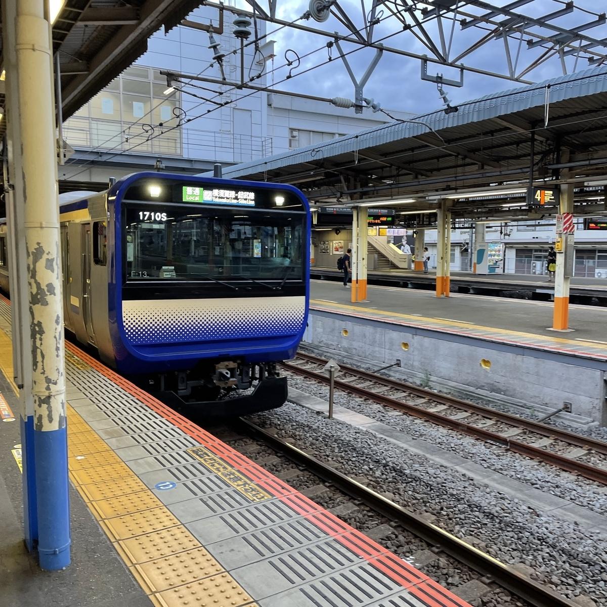 横須賀線235系