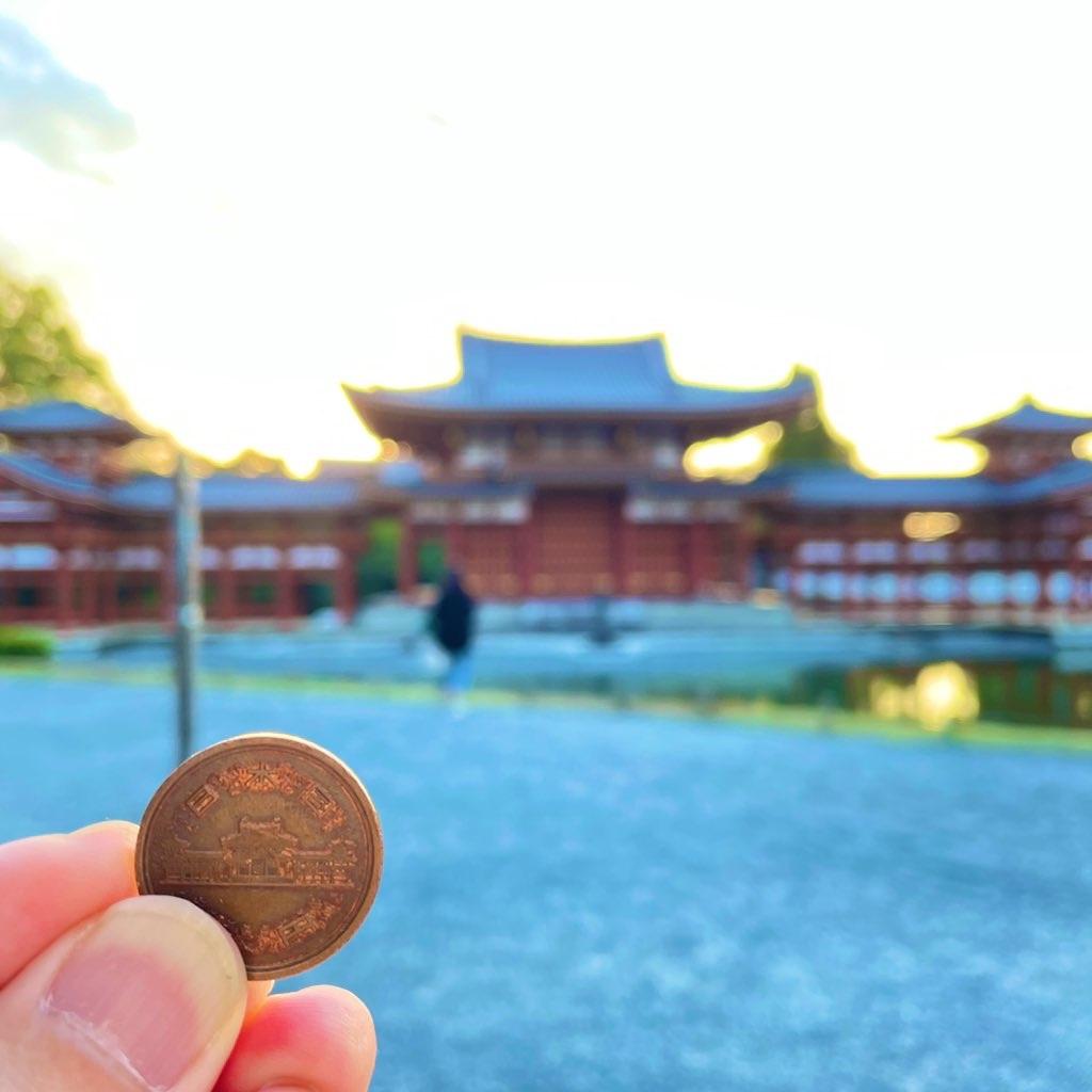 平等院鳳凰堂と10円玉