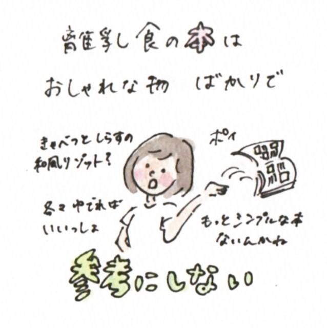 f:id:chiri_chi_ld:20180601075749j:image