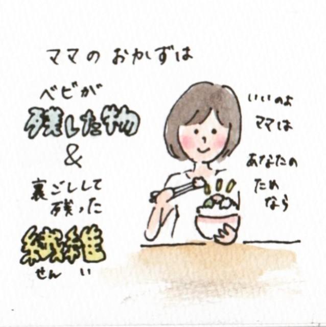 f:id:chiri_chi_ld:20180601075758j:image