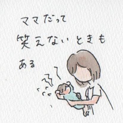 f:id:chiri_chi_ld:20180605171938j:image