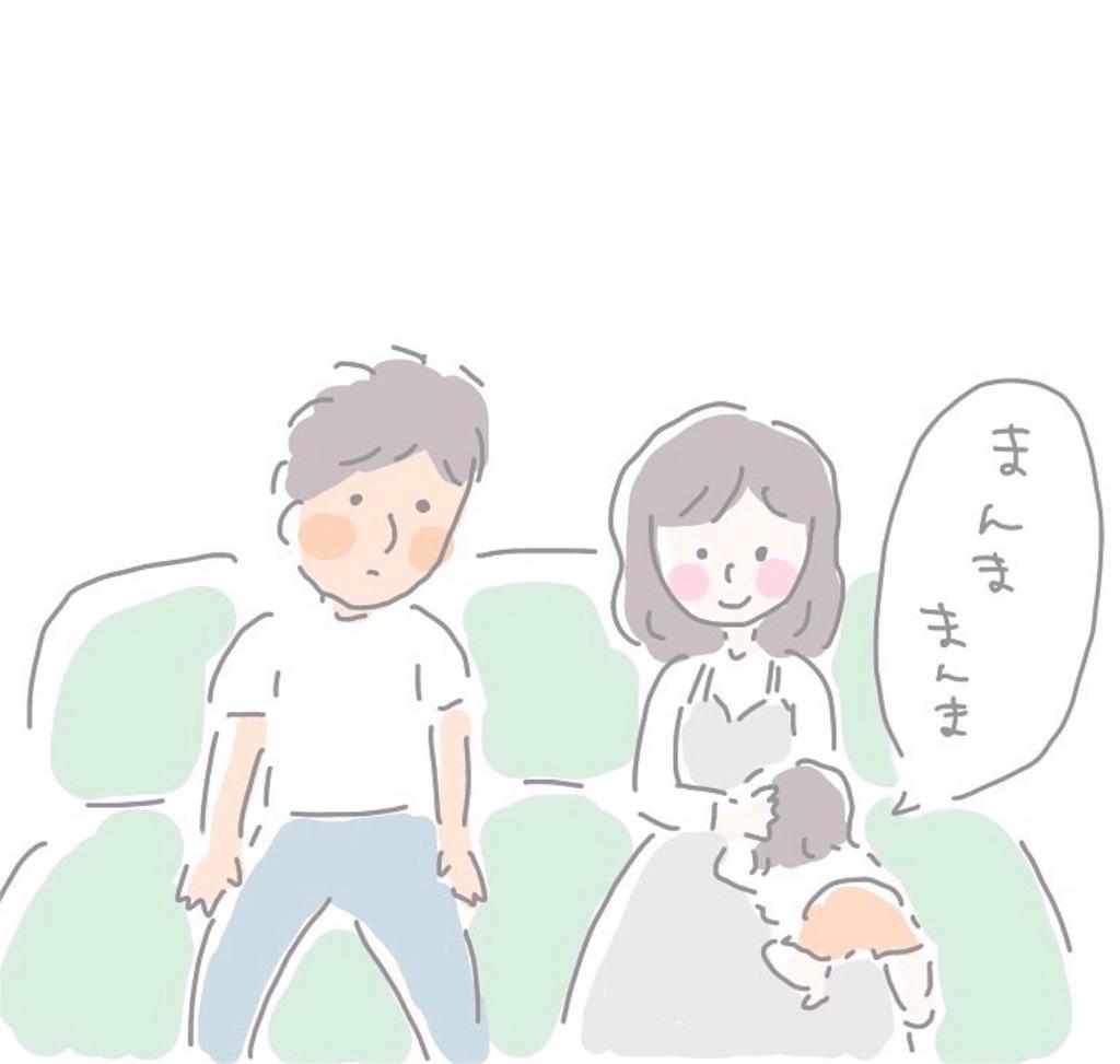 f:id:chiri_chi_ld:20181104090924j:image